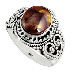 5.18cts natural mexican fire opal 925 silver solitaire ring size 11.5 r14473