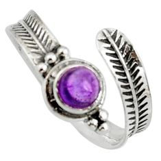 1.04cts natural purple amethyst 925 silver adjustable ring size 9 r14569