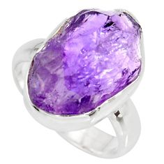 8.03cts natural purple amethyst rough 925 silver solitaire ring size 7 r15071