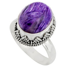 5.30cts natural purple charoite (siberian) silver solitaire ring size 8 r15482
