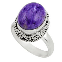 5.41cts natural purple charoite 925 silver solitaire ring size 7.5 r15496