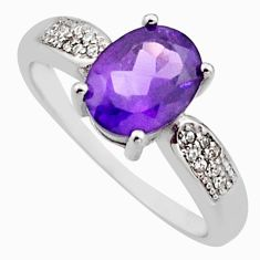 3.47cts natural purple amethyst cubic zirconia 925 silver ring size 7.5 r15616