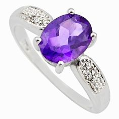 3.47cts natural purple amethyst cubic zirconia 925 silver ring size 8 r15620