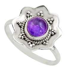 1.45cts natural purple amethyst 925 silver solitaire ring size 7.5 r16085