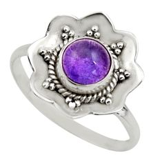 1.44cts natural purple amethyst 925 silver solitaire ring size 8.5 r16086