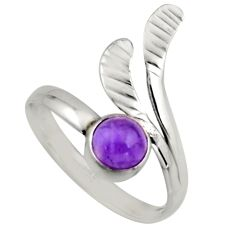1.15cts natural purple amethyst silver solitaire adjustable ring size 9.5 r16105