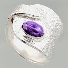 2.23cts natural purple charoite silver solitaire adjustable ring size 8 r16316