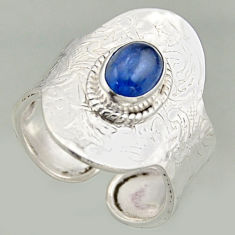 2.35cts natural blue kyanite 925 silver solitaire adjustable ring size 9 r16323