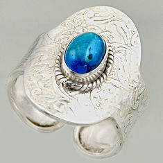2.35cts natural blue apatite 925 silver solitaire adjustable ring size 9 r16336