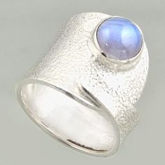 3.42cts natural blue lace agate silver solitaire adjustable ring size 7.5 r16405