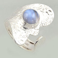 3.28cts natural lace agate 925 silver solitaire adjustable ring size 8 r16407