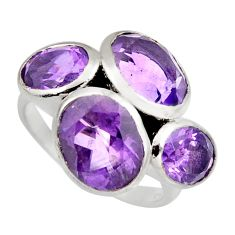 12.04cts natural purple amethyst 925 sterling silver ring jewelry size 7 r6881