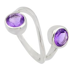 2.42cts natural purple amethyst 925 sterling silver ring jewelry size 5.5 r6921