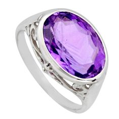 6.72cts natural purple amethyst 925 silver solitaire ring jewelry size 7.5 r6941