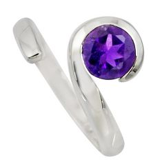 2.55cts natural purple amethyst silver solitaire adjustable ring size 9 r6960