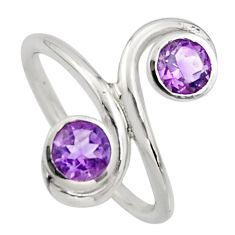 2.09cts natural purple amethyst 925 sterling silver ring jewelry size 6.5 r7441