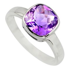 3.18cts natural purple amethyst 925 silver solitaire ring jewelry size 6.5 r7462