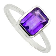 2.13cts natural purple amethyst 925 silver solitaire ring jewelry size 7.5 r7503
