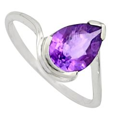 2.49cts natural purple amethyst 925 silver solitaire ring jewelry size 7.5 r7660