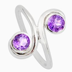 1.74cts natural purple amethyst 925 silver solitaire ring jewelry size 7.5 r7689
