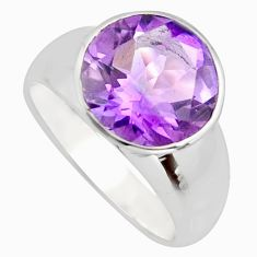 8.22cts natural purple amethyst 925 silver solitaire ring jewelry size 5.5 r7746
