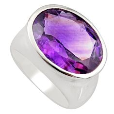 925 silver 10.26cts natural purple amethyst oval solitaire ring size 5.5 r7760