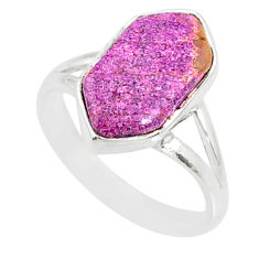 4.85cts natural purpurite stichtite 925 silver solitaire ring size 7 r80172