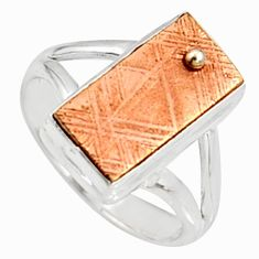 8.22cts natural copper meteorite gibeon 925 silver solitaire ring size 7.5 r9531
