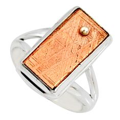 7.89cts natural copper meteorite gibeon 925 silver solitaire ring size 6.5 r9532