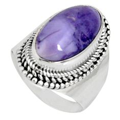 8.65cts natural purple tiffany stone 925 silver solitaire ring size 7.5 r9762