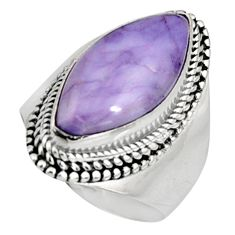 12.40cts natural purple tiffany stone 925 silver solitaire ring size 8 r9767