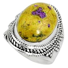 10.89cts natural atlantisite stichtite-serpentine 925 silver ring size 7 r9769