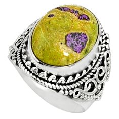 10.04cts natural atlantisite stichtite-serpentine 925 silver ring size 7 r9772