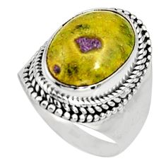 925 silver 9.62cts natural atlantisite stichtite-serpentine ring size 8 r9778