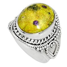 8.41cts natural atlantisite stichtite-serpentine 925 silver ring size 7.5 r9779