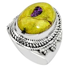 9.07cts natural atlantisite stichtite-serpentine 925 silver ring size 7.5 r9780