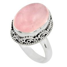 11.22cts natural pink morganite 925 silver solitaire ring jewelry size 7.5 r9809