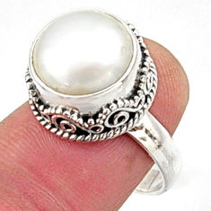 7.37cts natural white pearl 925 sterling silver solitaire ring size 8 r9962