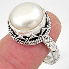 7.62cts natural white pearl 925 sterling silver solitaire ring size 8 r9965