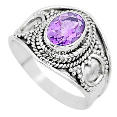 2.12cts solitaire natural purple amethyst 925 silver ring size 7.5 t10106