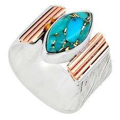 6.96cts blue copper turquoise 925 silver 14k gold solitaire ring size 8.5 p81009
