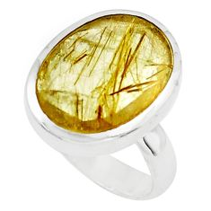 10.60cts faceted golden rutile 925 silver solitaire ring jewelry size 7 p76548