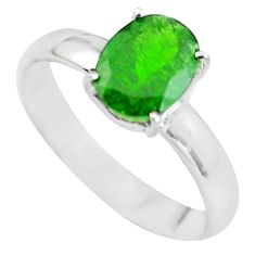 Faceted natural green chrome diopside 925 silver solitaire ring size 9.5 p63765