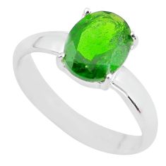 Faceted natural green chrome diopside 925 silver solitaire ring size 7.5 p63802