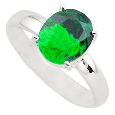 4.18cts faceted natural green maw sit sit silver solitaire ring size 9 p54207