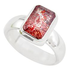 3.74cts faceted natural strawberry quartz silver solitaire ring size 8 p54499