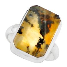 10.35cts faceted yellow dendritic quartz 925 silver solitaire ring size 6 p75940