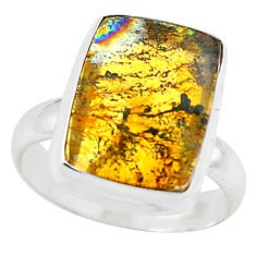 10.35cts faceted yellow dendritic quartz silver solitaire ring size 8.5 p75930