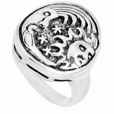 Indonesian bali style solid 925 silver crescent moon star ring size 5.5 c3572