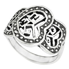 6.48gms indonesian bali style solid 925 silver heart ring size 8.5 c3637